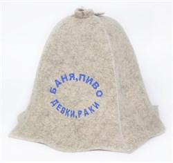 Банные шапки с вышивкой - фото 8533