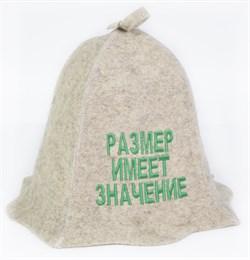 Банные шапки с вышивкой - фото 8535