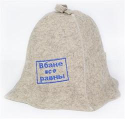 Банные шапки с вышивкой - фото 8543