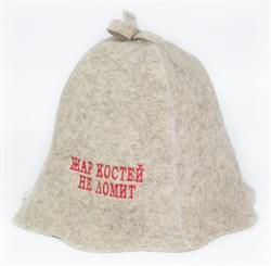 Банные шапки с вышивкой - фото 8545